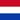In het Nederlands